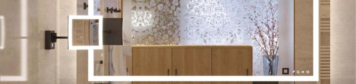 Banner Spiegellounge Lichtspiegel Spiegeldesign